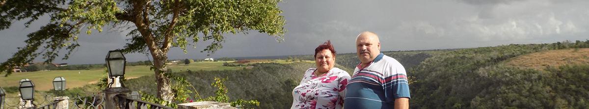 Ольга и Александр Копейкины